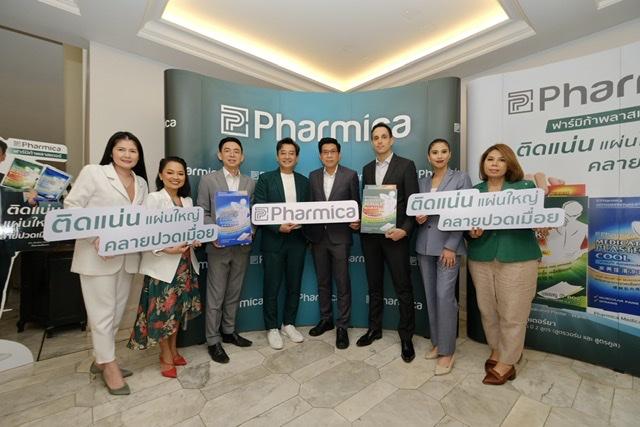"""พิรุณโรจน์ ไกรสุรพงศ์ CEO เอ็นบีดี เฮลท์แคร์ แผ่นแปะบรรเทาปวดเมื่อยกล้ามเนื้อ เคล็ดขัดยอก """"Pharmica Plaster""""  เปิดตัว 'นีโน่-เมทนี' พรีเซ็นเตอร์คนแรกในประเทศไทย"""