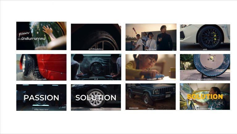 """บริดจสโตนเปิดตัวภาพยนตร์โฆษณาออนไลน์ ตอกย้ำแท็กไลน์ใหม่ """"Solutions for your journey"""" โซลูชั่นของทุกจุดหมายที่แตกต่าง"""