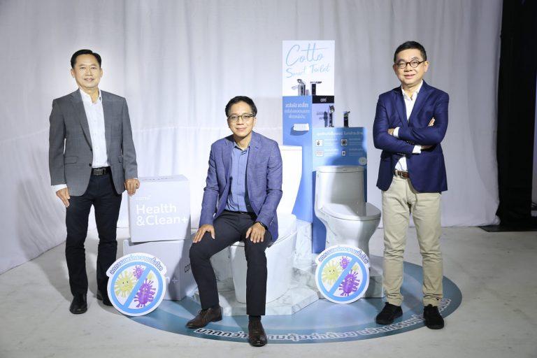 คอตโต้รุกตลาด Smart Toilet ชูนวัตกรรมแห่งสุขอนามัย
