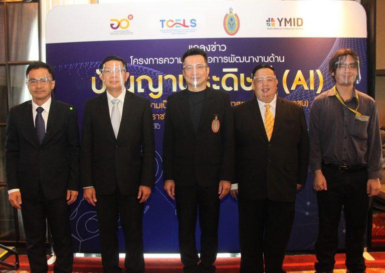 """""""ทีเซลส์"""" ผนึกราชวิทยาลัยรังสีแพทย์แห่งประเทศไทย ร่วมพัฒนางานด้านปัญญาประดิษฐ์ (AI) ด้านรังสีวิทยา สู่วงการแพทย์ไทย"""