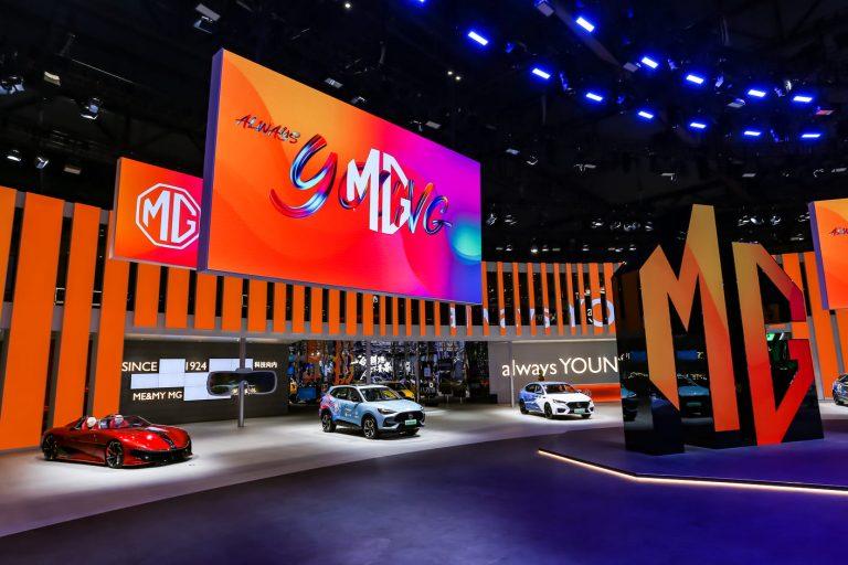 เอ็มจี เปิดนวัตกรรมและรถใหม่ในงาน Shanghai Auto Show 2021