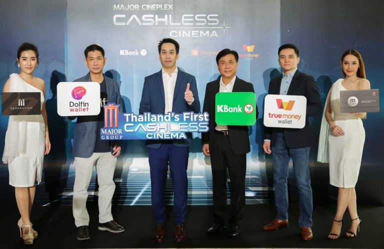 """เมเจอร์  เปิดโมเดล """"CASHLESS CINEMA"""" แห่งแรกของไทย ที่ ควอเทียร์ ซีเนอาร์ต"""