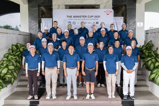 ททท. จัดกิจกรรมส่งเสริมการท่องเที่ยวเชิงกีฬากอล์ฟในกลุ่มชาวต่างชาติที่พำนักอยู่ในประเทศไทย