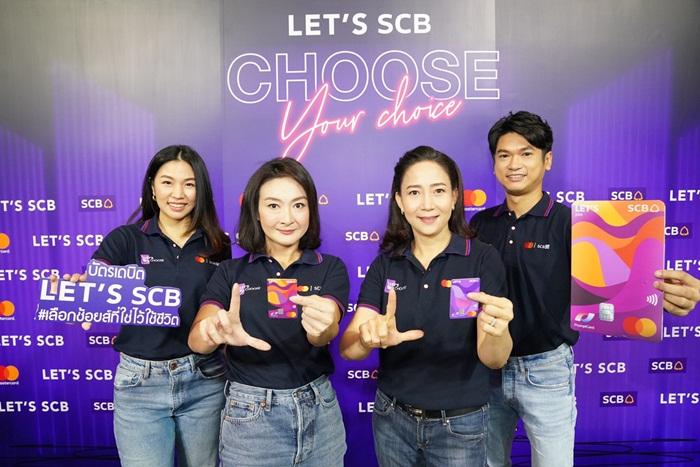 "SCB เปิดบัตรเดบิตใบแรกของเมืองไทย ""LET'S SCB Mastercard"""