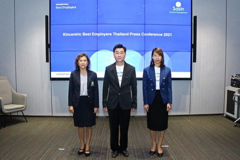 เปิดตัวการประกวดสุดยอดองค์กรนายจ้างดีเด่น ประจำประเทศไทย ปี 2564