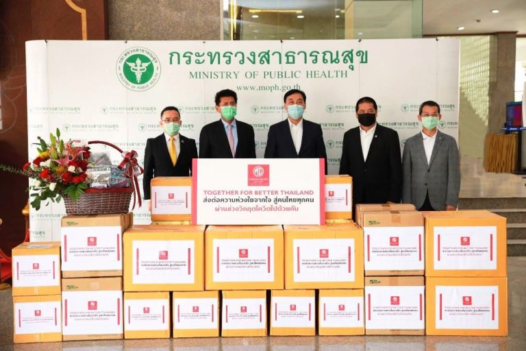 เอ็มจี สนับสนุนภารกิจของโรงพยาบาล และบุคลากรทางแพทย์ ผ่านโครงการ TOGETHER FOR BETTER THAILAND