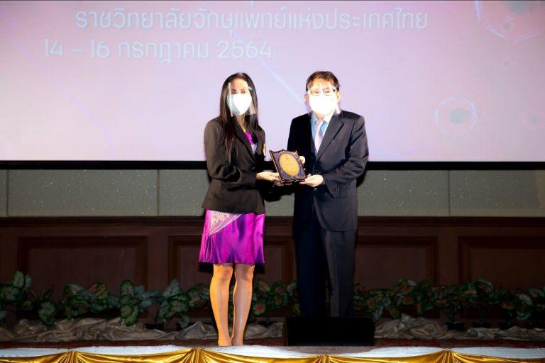 """""""แว่นท็อปเจริญ"""" รับโล่เกียรติคุณ จากราชวิทยาลัยจักษุแพทย์แห่งประเทศไทย"""