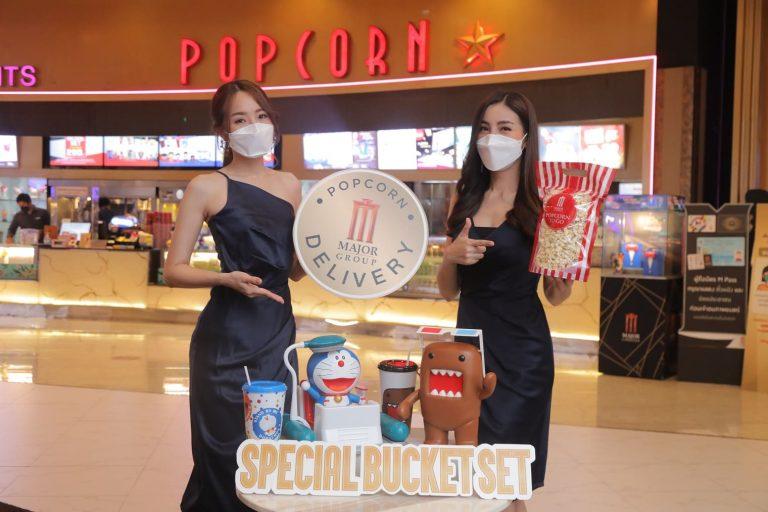 เมเจอร์ แนะนำ Special Bucket Set กับ Domo Bucket Set พร้อมการกลับมาของ Fast&Furious 9 และ Doraemon Time Machine Set