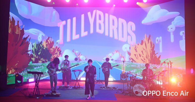 "OPPOEncoAirร่วมกับJOOXจัด""LiveVirtual Concert""ขนทัพศิลปิน""TILLYBIRDS""และ""Mon Monik""มอบความสนุกสุดมันส์แบบจัดเต็ม!"