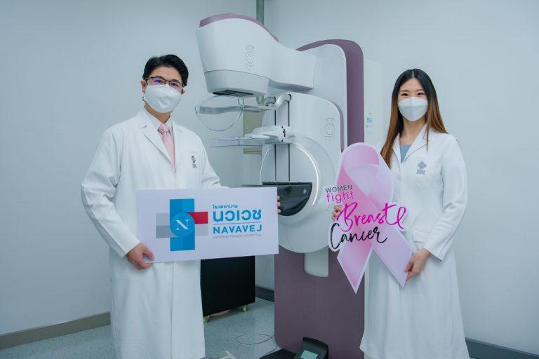 รพ.นวเวช ร่วมกับ วาโก้ จัดกิจกรรม Women Fight Breast Cancer