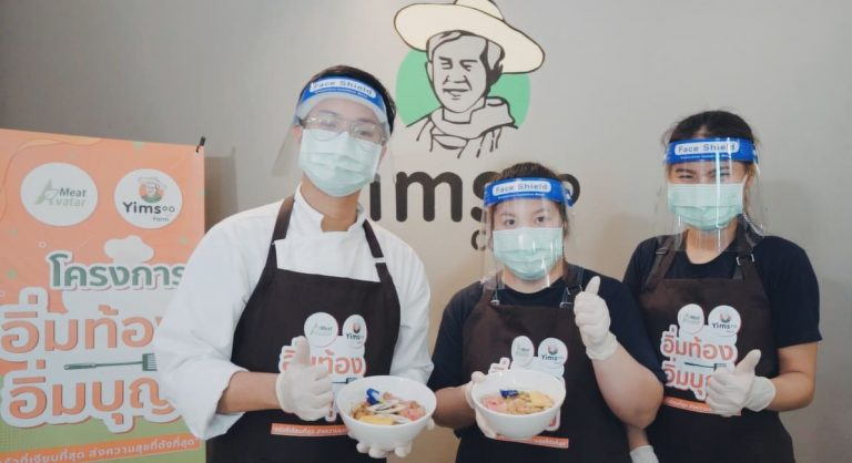 """Meat Avatar ร่วมกับ Yimsoo Cafe แห่งมูลนิธิสากลเพื่อคนพิการ คว้าเชฟชื่อดังสอนผู้พิการทำอาหารเจในโครงการ """"อิ่มท้อง อิ่มบุญ"""""""