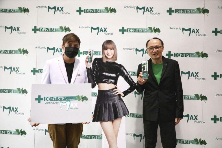 """""""เดนทิสเต้"""" รุก Global Campaign คว้า """"ลิซ่า Blackpink"""" Brand Ambassador คนใหม่ ชูนวัตกรรมสุดล้ำของการแปรงฟันแบบไม่ใช้น้ำ"""