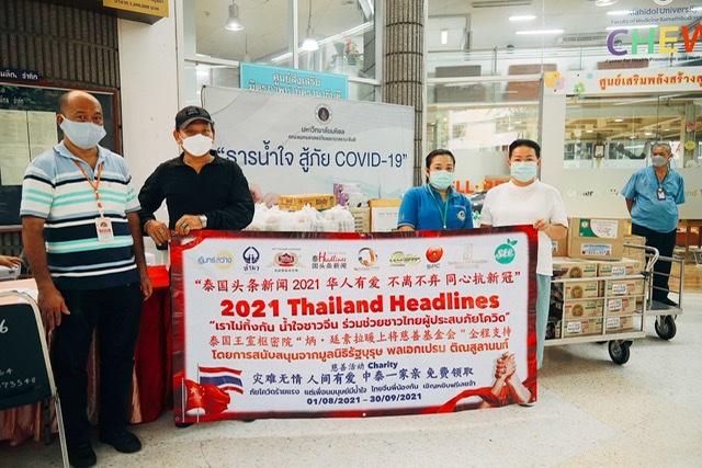 'ร็อคกี้จง'ปลื้ม!แฟนคลับจีน ส่งกำลังใจให้คนไทยสู้โควิด-19 พร้อมเปิดตัวรายการThailand Comingซีซั่นใหม่