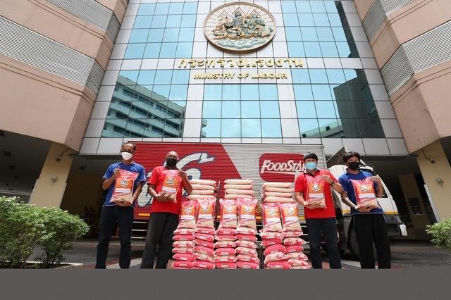 ฟู้ดสตาร์ บริจาคข้าวสาร 2,000 ถุง ช่วยเหลือสมาคมแท็กซี่ผ่านกระทรวงแรงงาน