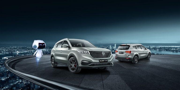 เปิดตัวบริษัท อีวี ฮาลิโคนิก และรถยนต์ SUV แบรนด์ DFSK รุ่น Glory i-Auto