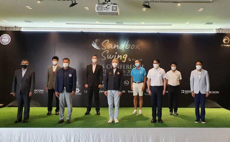 กระทรวงการท่องเที่ยวฯ ร่วมสนับสนุนการแข่งขัน ALL THAILAND GOLF TOUR