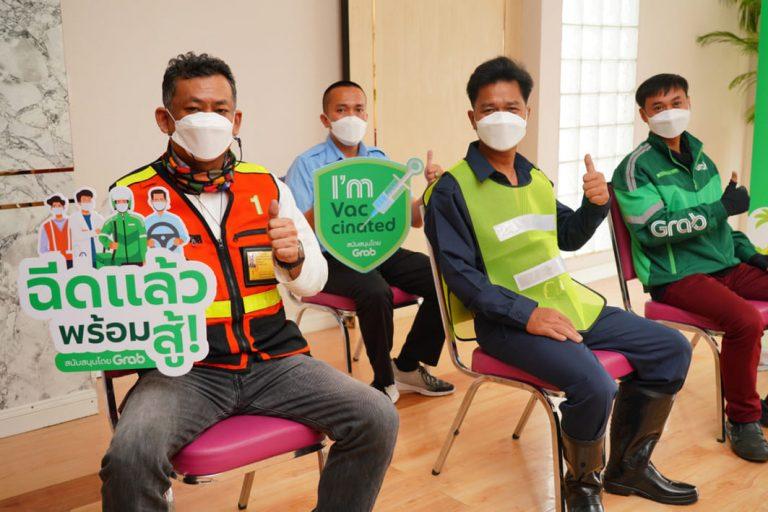 แกร็บ ประเทศไทย สนับสนุนการฉีดวัคซีนโควิด-19สำหรับบุคลากรด่านหน้าและอาชีพกลุ่มเสี่ยง 35,000 คน