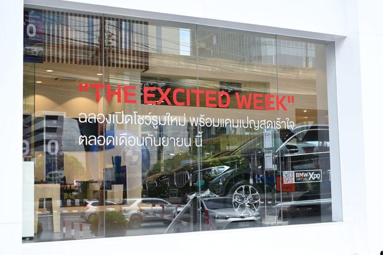 บาเซโลนา มอเตอร์ฯ ฉลอง เปิดโชว์รูมโฉมใหม่ จัดงาน THE EXCITED WEEK