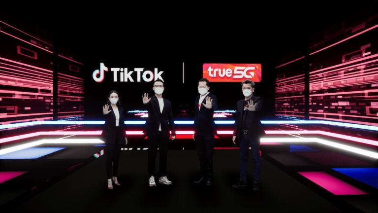 """ทรู 5G ผนึก TikTok เนรมิตเกมโชว์สุดล้ำเสมือนจริง """" True 5G Presents TikTok Game Night"""" กับ True 5G XR Studio ครั้งแรกในไทยที่เดียวผ่านทรูไอดี!"""