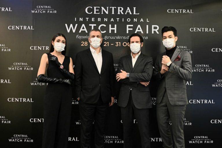 """ห้างเซ็นทรัล จัดมหกรรมนาฬิการะดับเวิลด์คลาสสุดยิ่งใหญ่ """"Central International Watch Fair 2021"""""""