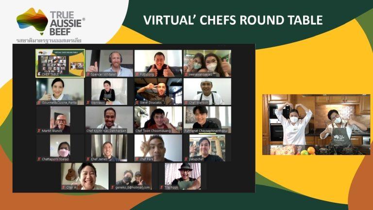 """สุดยอดเชฟชื่อดังเมืองไทย ร่วมพบปะในงาน """"MLA Virtual Chef Round Table"""" เจาะลึกคุณภาพเนื้อวัวออสเตรเลียน  บนมาตรฐานการผลิตที่เข้มงวดระดับโลก"""