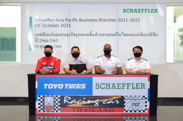 แชฟฟ์เลอร์พร้อมรุกตลาดชิ้นส่วนยานยนต์ในไทยและเอเชียแปซิฟิก