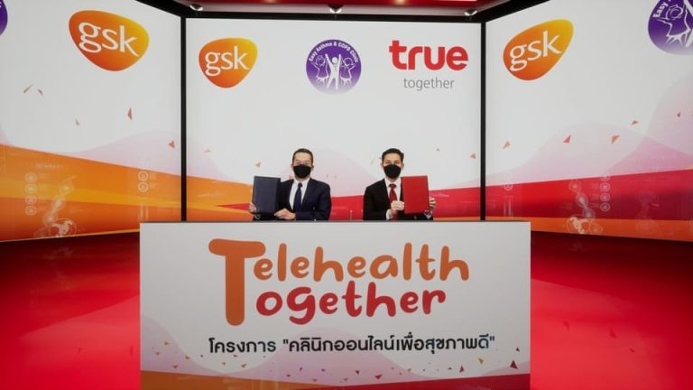 """จีเอสเค จับมือ กลุ่มทรู ผนึกเครือข่ายคลินิกโรคหืดและปอดอุดกั้นเรื้อรังแบบง่าย (EACC) เปิดโครงการ """"Telehealth Together"""" คลินิกออนไลน์ เพื่อสุขภาพดี"""